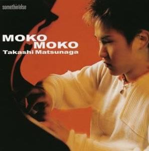 MOKO-MOKO (CCCD)  松永貴志