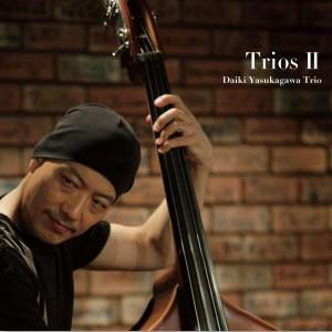 TriosⅡ