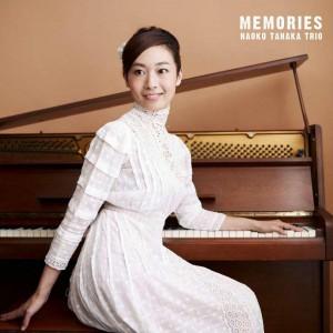 Memories  田中菜緒子